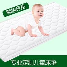软硬椰棕床垫棕垫1.8米儿童双人1.5棕榈硬席梦思学生1.2床垫