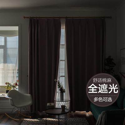 卧室窗帘成品简约现代北欧ins风客厅隔音隔热纯色全遮阳遮光布料