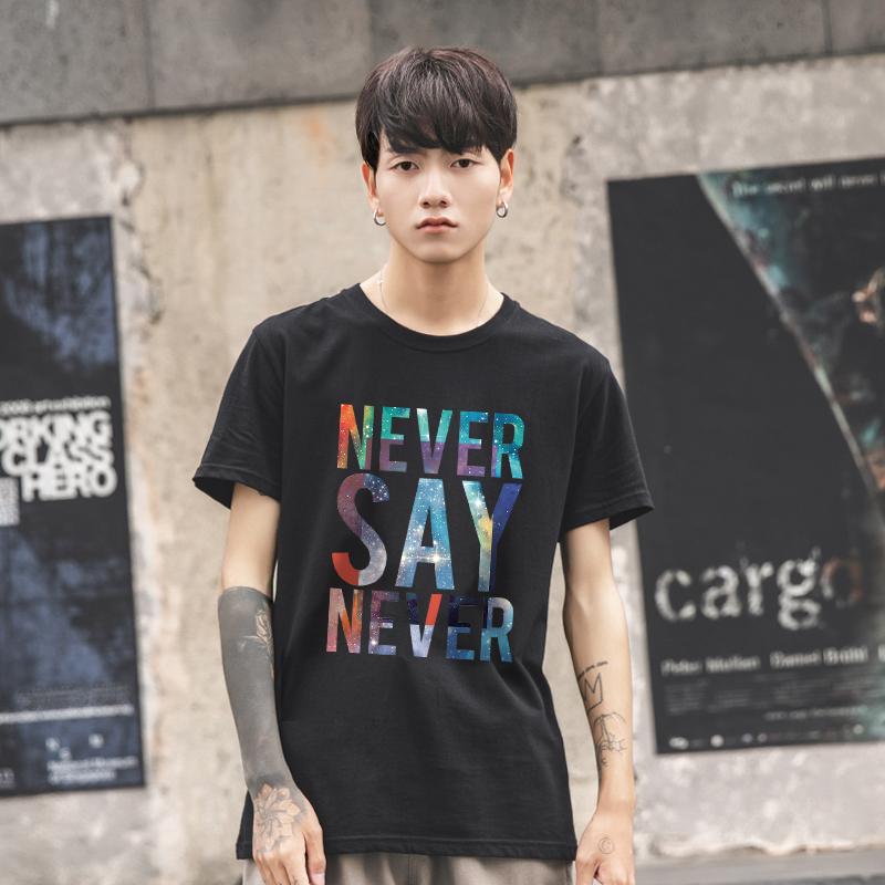 短袖男士t恤韩版修身潮流帅气体恤半袖夏季大码打底衫白上衣新款T