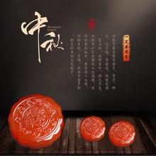 红玛瑙月饼礼盒玉髓花好月圆福字福在眼前小摆件节日馈赠礼品