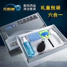 屏幕键盘清理液 除尘工具护理吸尘器 联想戴尔笔记本电脑清洁套装