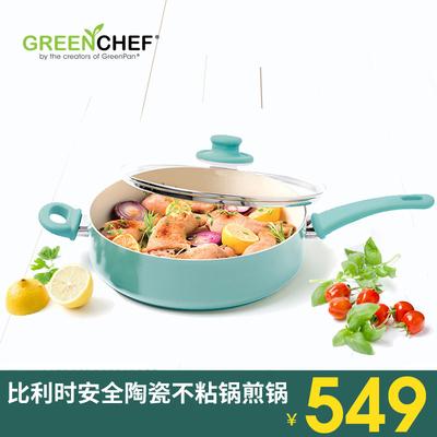 greenchef格林攀陶瓷不粘鍋平底煎鍋帶蓋燃氣灶適用家用雙耳湯鍋年貨節折扣