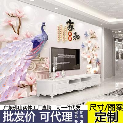 3D立体浮雕客厅电视瓷砖背景墙新中式简约微晶石家和富贵孔雀墙砖