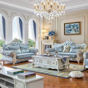 诺曼欧式布艺沙发组合123小户型实木皮布沙发客厅整装奢华家具