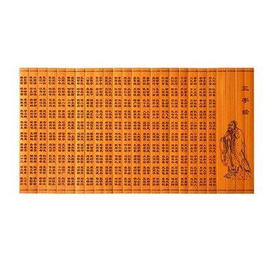 空白手写竹简菜单雕刻道具竹板木板刻字定做竹片中餐厅挂牌茶单