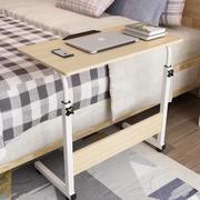床边桌可移动升降护理床餐桌老人病人病床餐桌护理桌移动餐桌折叠