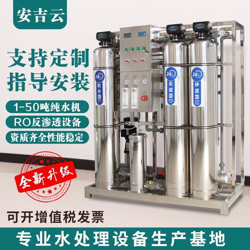 Промышленные фильтры для воды Артикул 594921915016