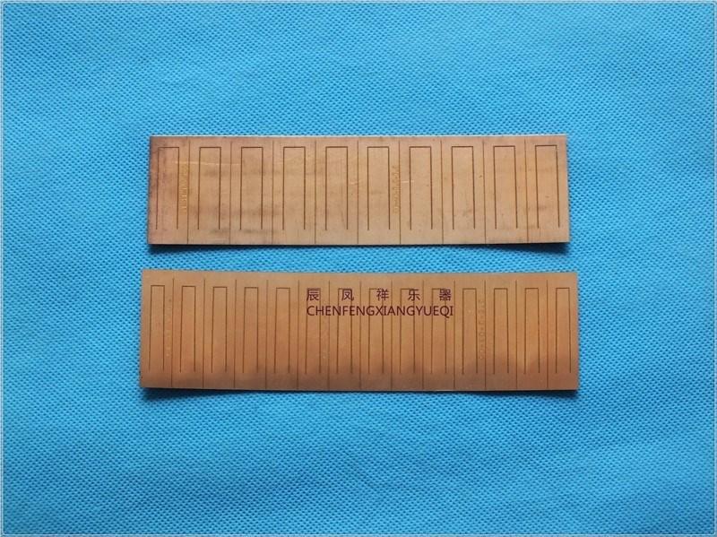 Китайский язычковый инструмент Лушэн Артикул 592810898903