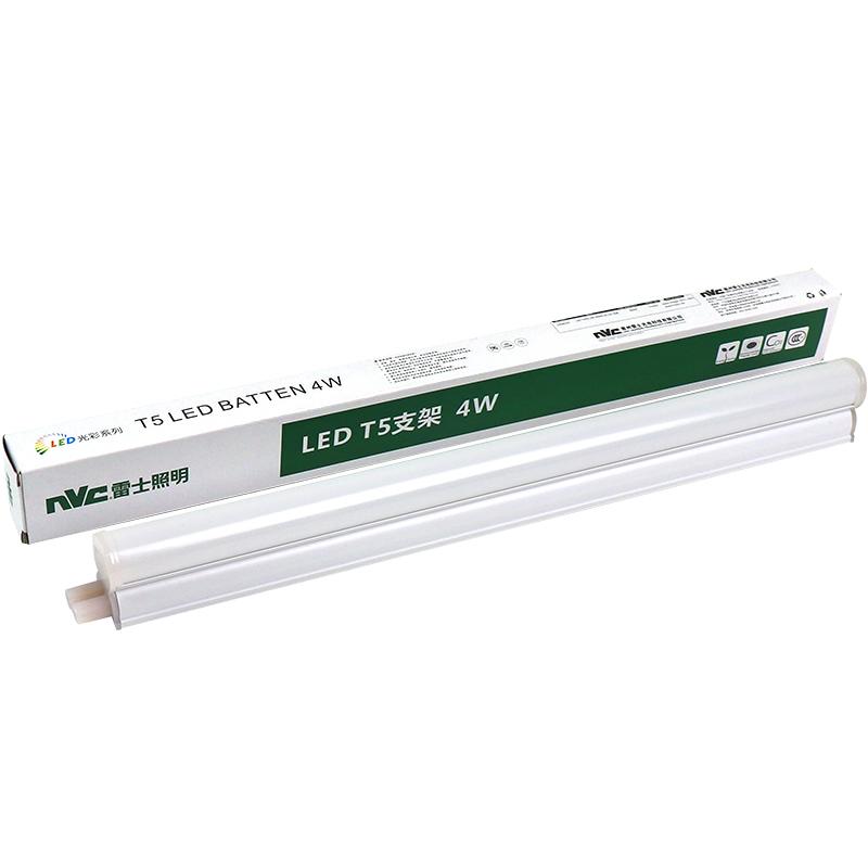 雷士led灯管t5一体化全套支架T8日光灯吊顶灯带超亮光管1.2米家用