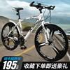 自行车跑车 -男款