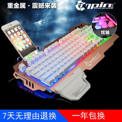 带手托网咖游戏键盘104机械青轴RGB LOL竞技金属面板带手机支架we年中大促