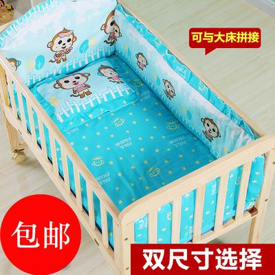 婴儿床垫子欧式被子环保围栏两用实木童床摇篮床无漆拼接床垫特价精选