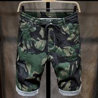牛仔短裤男牛仔裤修身型五分裤