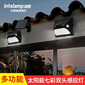 颖朗太阳能灯户外庭院灯家用超亮led壁灯新农村人体感应防水路灯