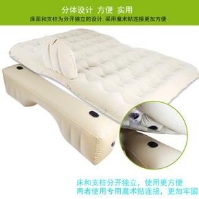 大众高尔夫7车载充气床气垫车用汽车床垫suv车震床轿车后排儿童