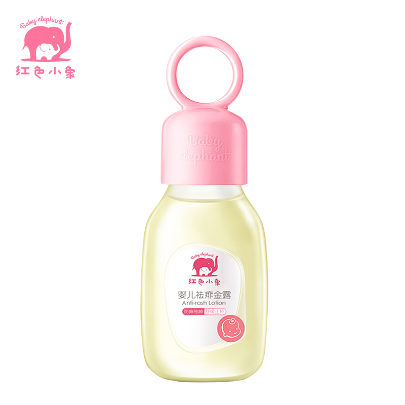 红色小象婴儿祛痱金露宝宝花露水婴儿洗护用品儿童清爽洗澡金露水