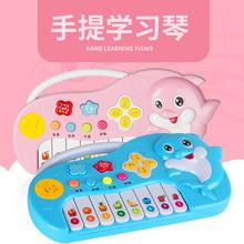 儿童益智多功能早教电子琴海豚魔幻音乐琴水果琴谱多模式启蒙玩具