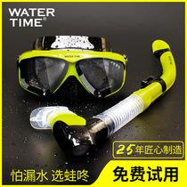 潜水装备浮潜面罩防雾潜水镜全干式呼吸管浮潜三宝套装游泳海底