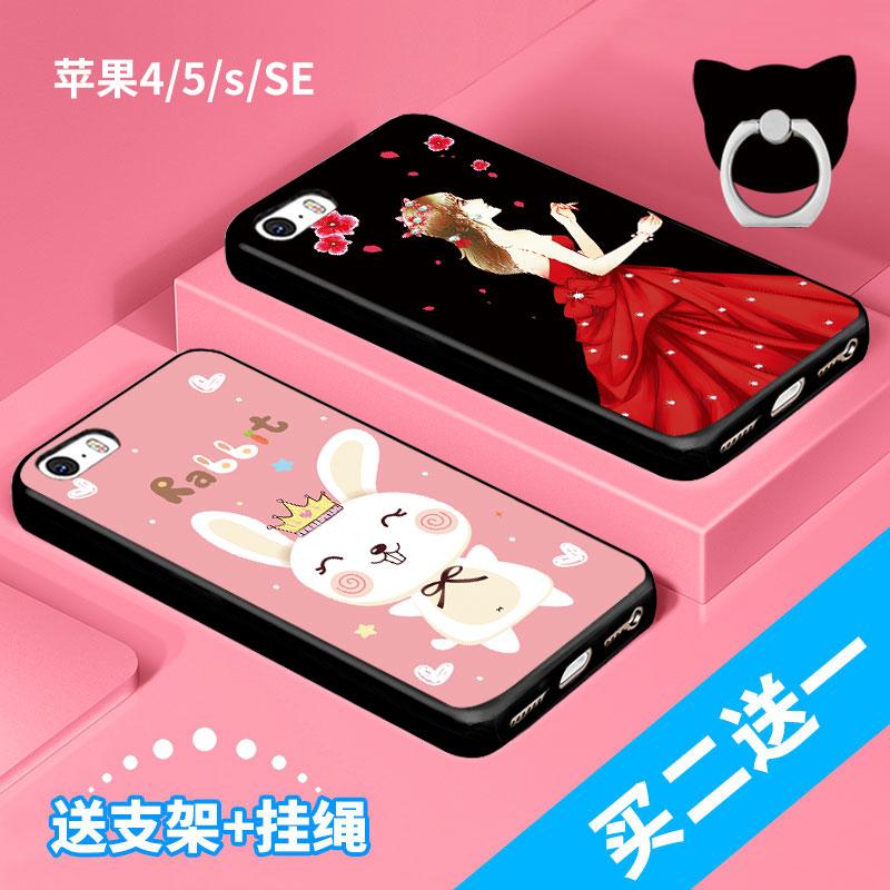 手机套iphone5s可爱
