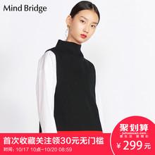Mind Bridge女装 韩版时尚女式半高领外搭马甲 MRVT728A图片