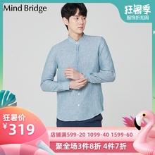 衬衫 MSWS3123 男式长袖 Bridge百家好男装 休闲修身 时尚 Mind