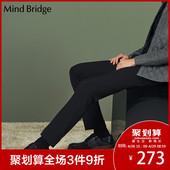 时尚 韩版 QRPT7501 Mind 修身 直筒长裤 百家好男装 Bridge休闲裤