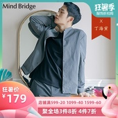 Mind Bridge短袖T恤衫百家好男装2019夏季新品韩版休闲潮MTTS3121