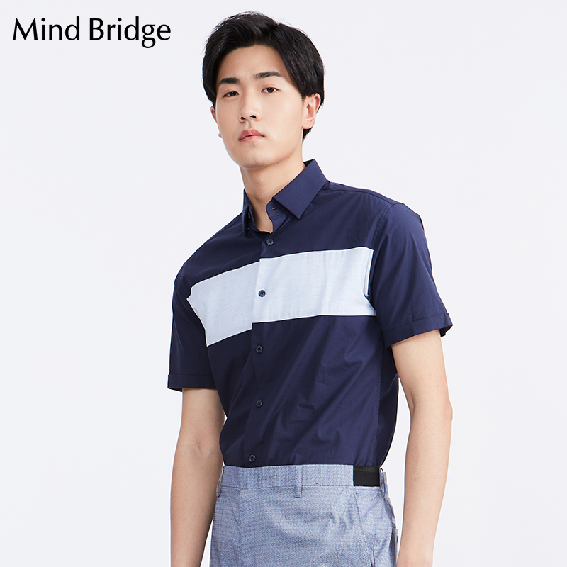 mindbridge男白衬衫