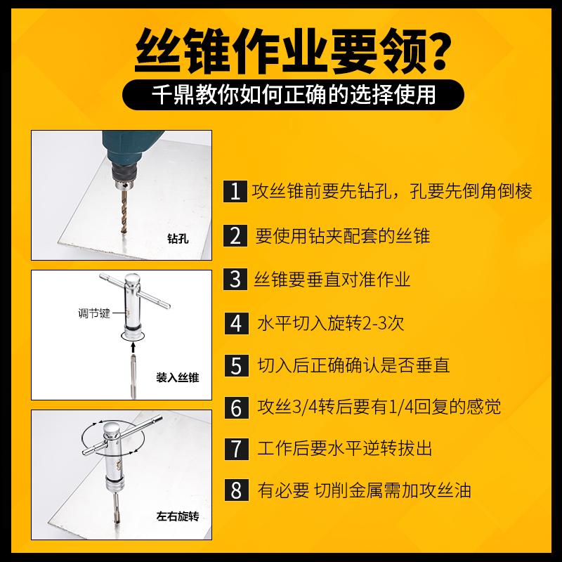 棘轮丝锥扳手绞手架攻牙丝攻扳手柄铰手动可调式攻丝夹持攻牙工具