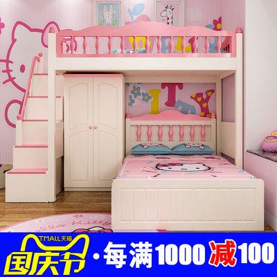 多功能儿童床高低床上下床双层床子母床书桌衣柜女孩省空间公主床