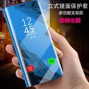三星j7max手机壳SM-A5000翻盖Galaxy A5保护套a5ooo个性sx盖乐士a5轻薄A5009软ga1axy a5情侣款A5OO