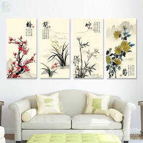 客厅装饰画沙发背景墙壁画挂画中国风系列梅兰竹菊装饰画四联画