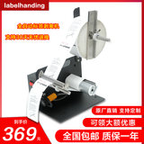 Fully automatic D42 label stripping machine self-adhesive separator express tearing single machine charging portable stripping machine