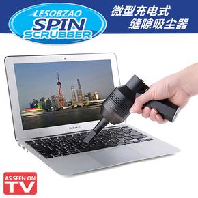 微型迷你办公桌桌面橡皮屑门窗缝隙键盘清洁充电电动无线吸尘器