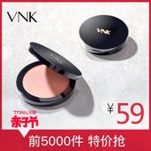 vnk高光神仙修容盘定妆持久珠光鼻影提亮高光散粉网红人鱼姬色