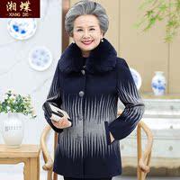 中老年女装秋装毛呢外套女中长款老人衣服奶奶装妈妈冬装呢子大衣