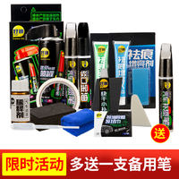 Automotive touch up pen green artifact car paint scratch repair to trace pearl white depth paint scratch repair