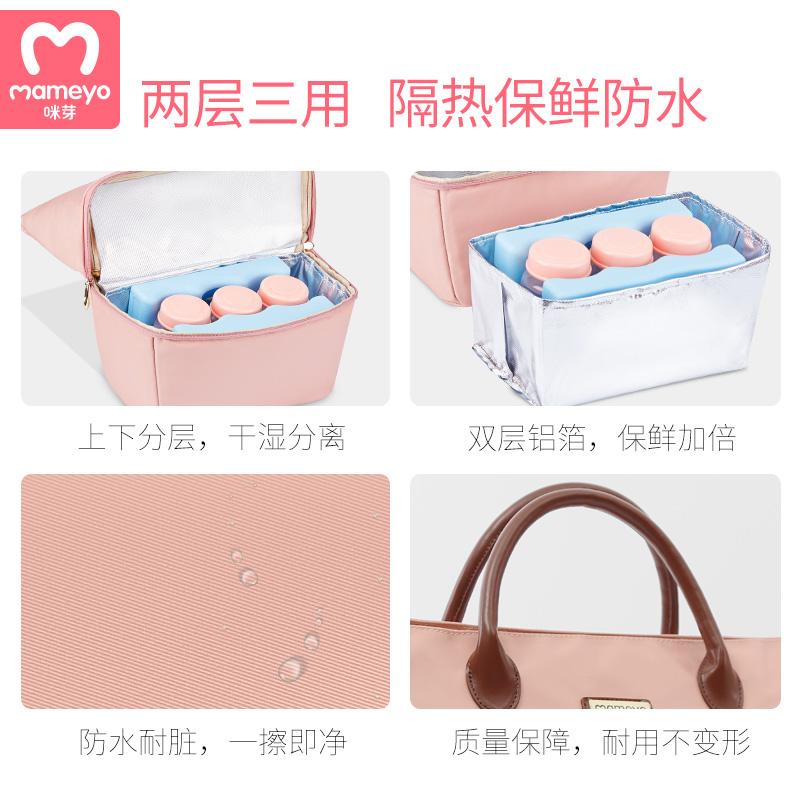 咪芽妈咪包女2019新款 时尚多功能大容量时尚母婴包双肩包背包
