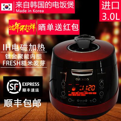 韩国原装进口CUCKOO/福库 CRP-HS0680FR 电饭煲 3l 2-3人特价包邮哪个品牌好