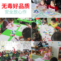Children's kindergarten finger paint set non-toxic washable painting paper print mud table baby graffiti watercolor