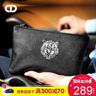 克雷斯丹尼手包男真皮信封包韩版个性虎头手拿包大容量软皮手抓包