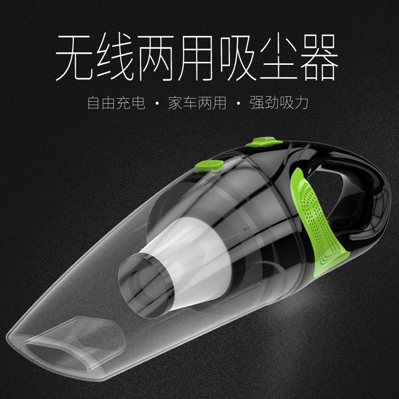 无线车载吸尘器大功率USB充电汽车内用家用小型强力干湿迷你两用