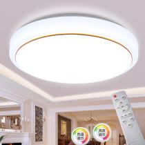 吸顶灯卧室灯简约现代大气创意家用书房LED灯客厅灯长方形水晶灯