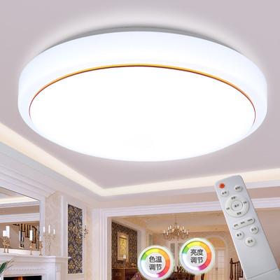 LED吸顶灯圆形家用超亮卧室特价客厅阳台走廊过道厨房卫生间简约