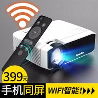 瑞视达T1手机投影仪家用高清智能无线家庭影院3D投影机微小型迷你便携式办公宿舍儿童教学1080P墙上投影电视