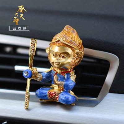 适用于斯巴鲁力狮森林XV傲虎改装汽车载香水出风口香薰装饰用品