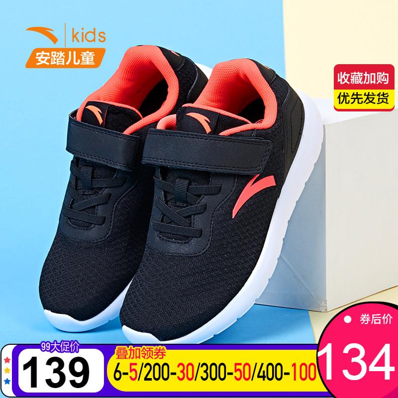安踏女童运动鞋2019秋季新款中大童儿童鞋网面透气女童鞋跑步鞋
