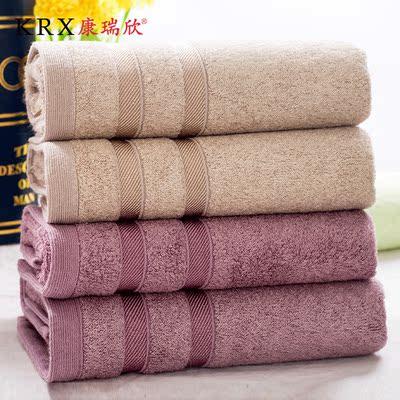 康瑞欣竹浆竹纤维毛巾大柔软吸水非竹炭男女洗脸家用洗澡成人4条