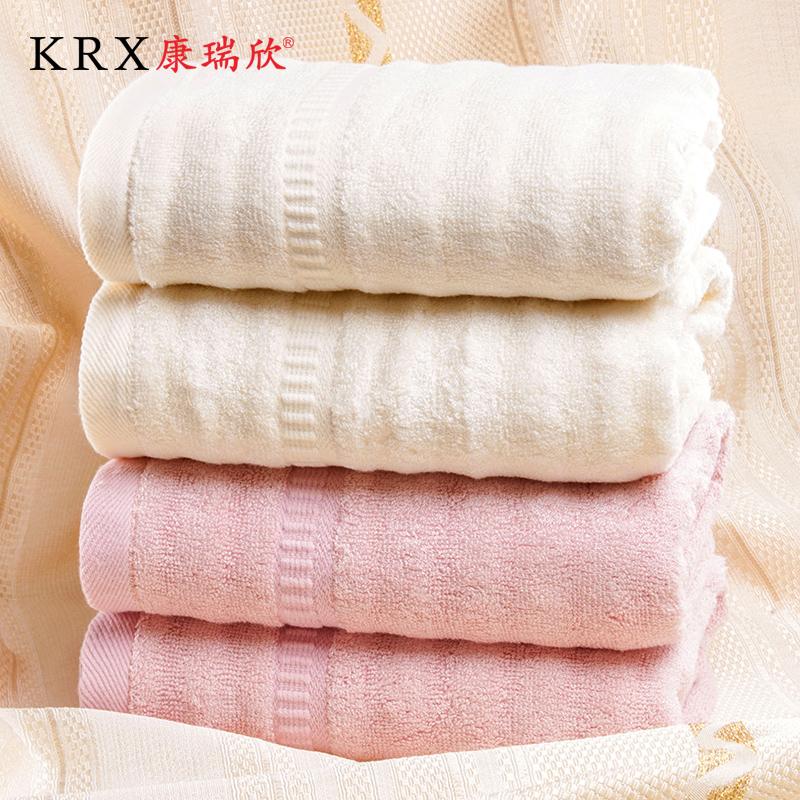 康瑞欣竹浆竹纤维毛巾大柔软吸男女洗脸家用洗澡成人4条