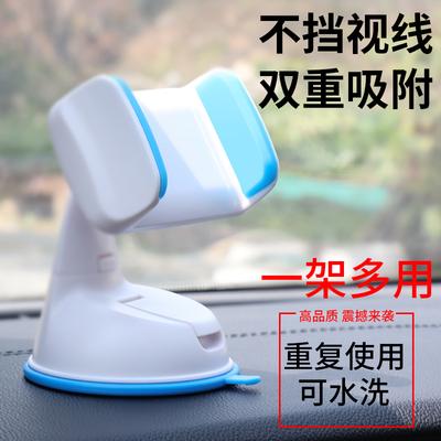 抖音同款车载手机架360度旋转吸盘式小米支架汽车新配件多功能车用滴滴导航电话托架万能小魔夹苹果华为通用